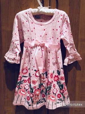 Платье для девочки «Rimico», на рост 110-116.