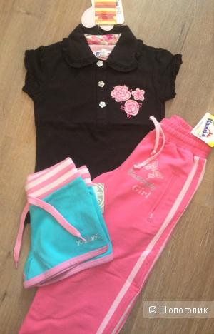 Сет: футболка Motion, шорты Acoola, брюки Kamala, 104-110