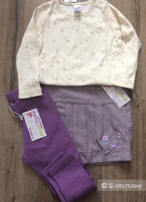 Юбка и леггинсы Sweet Berry, лонг Crockid, 2-3 года