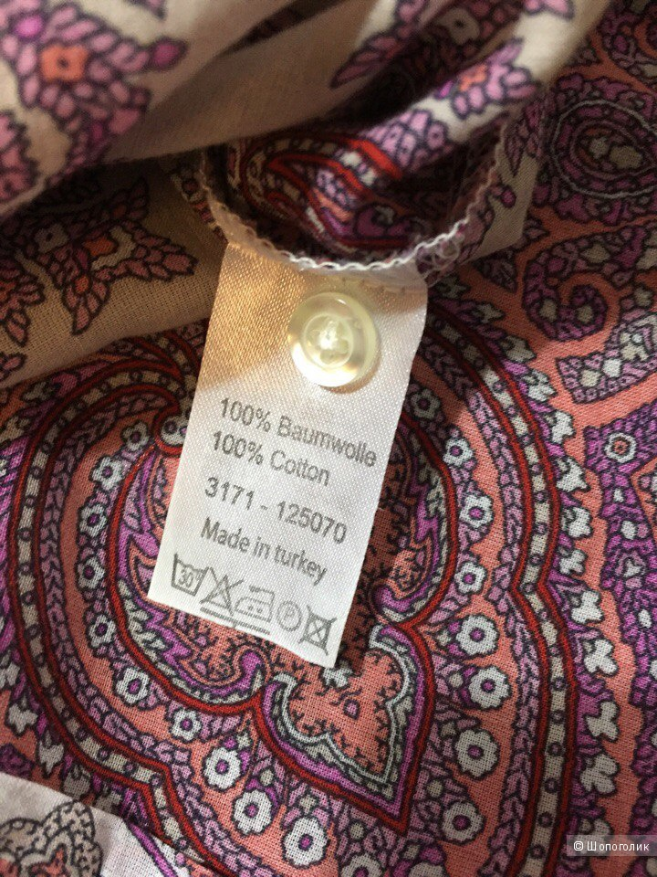 Рубашка Darling 44-46 рос