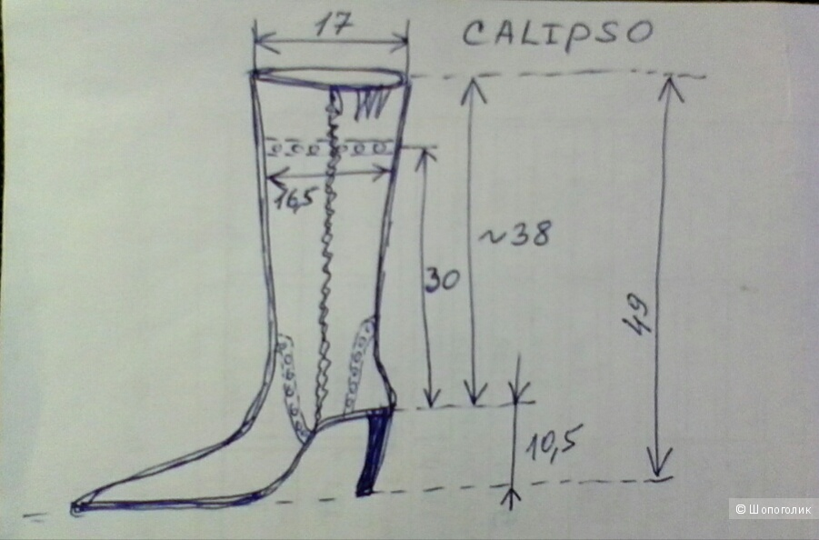 Сапоги CALIPSO р.40 осень.