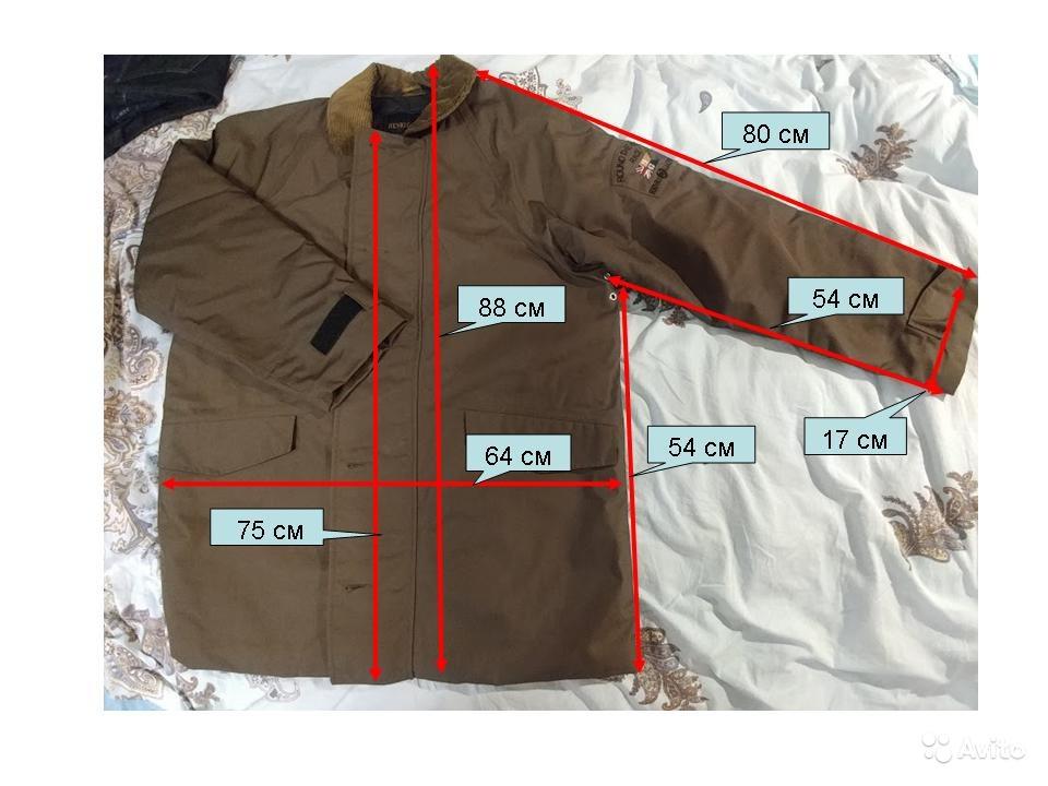 Куртка демисезонная Henri Lloyd размер 52-54