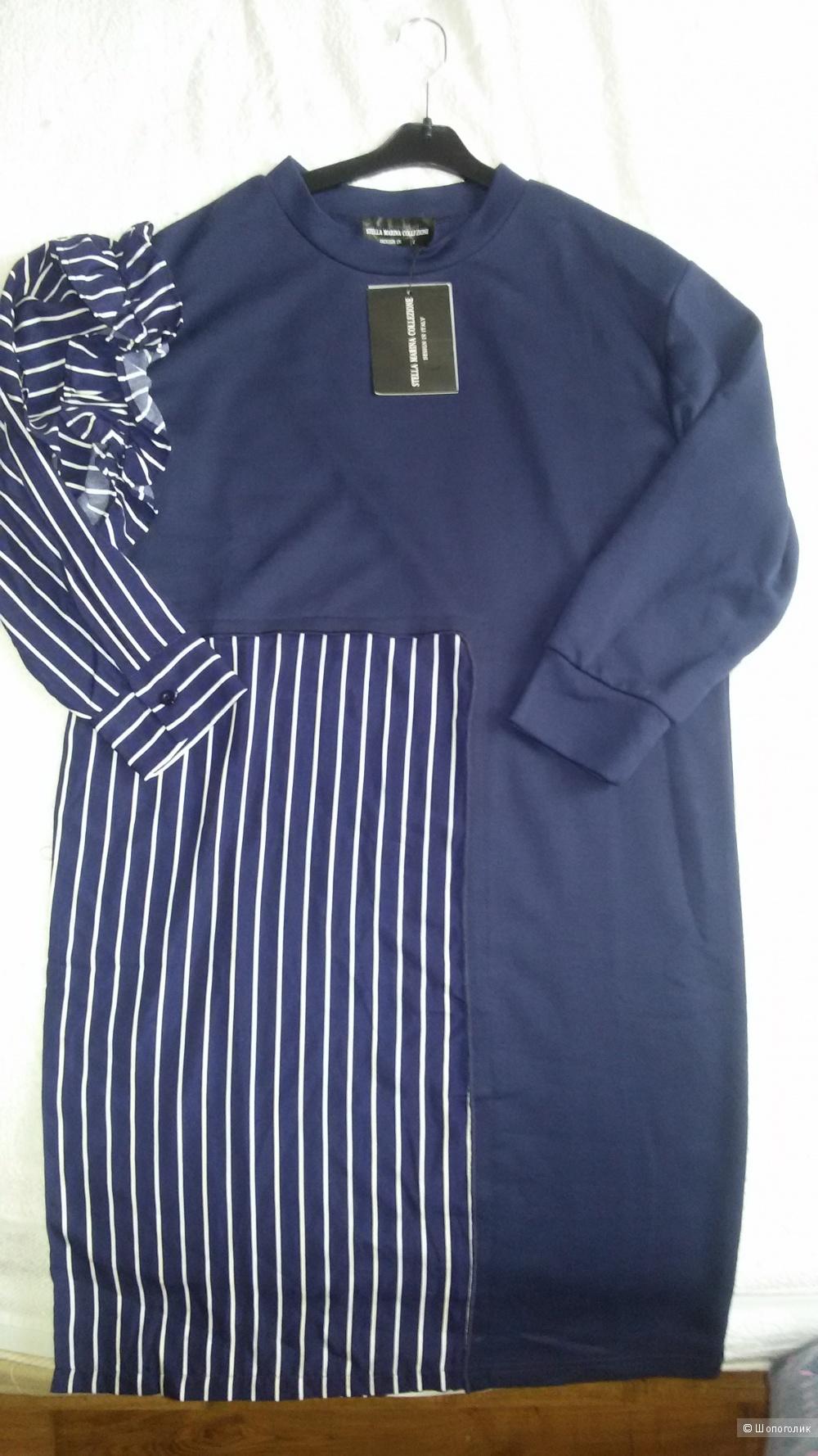 Платье Stella Marina р. 48-50