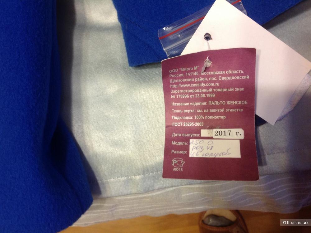 Пальто женское Cassidi размер 46