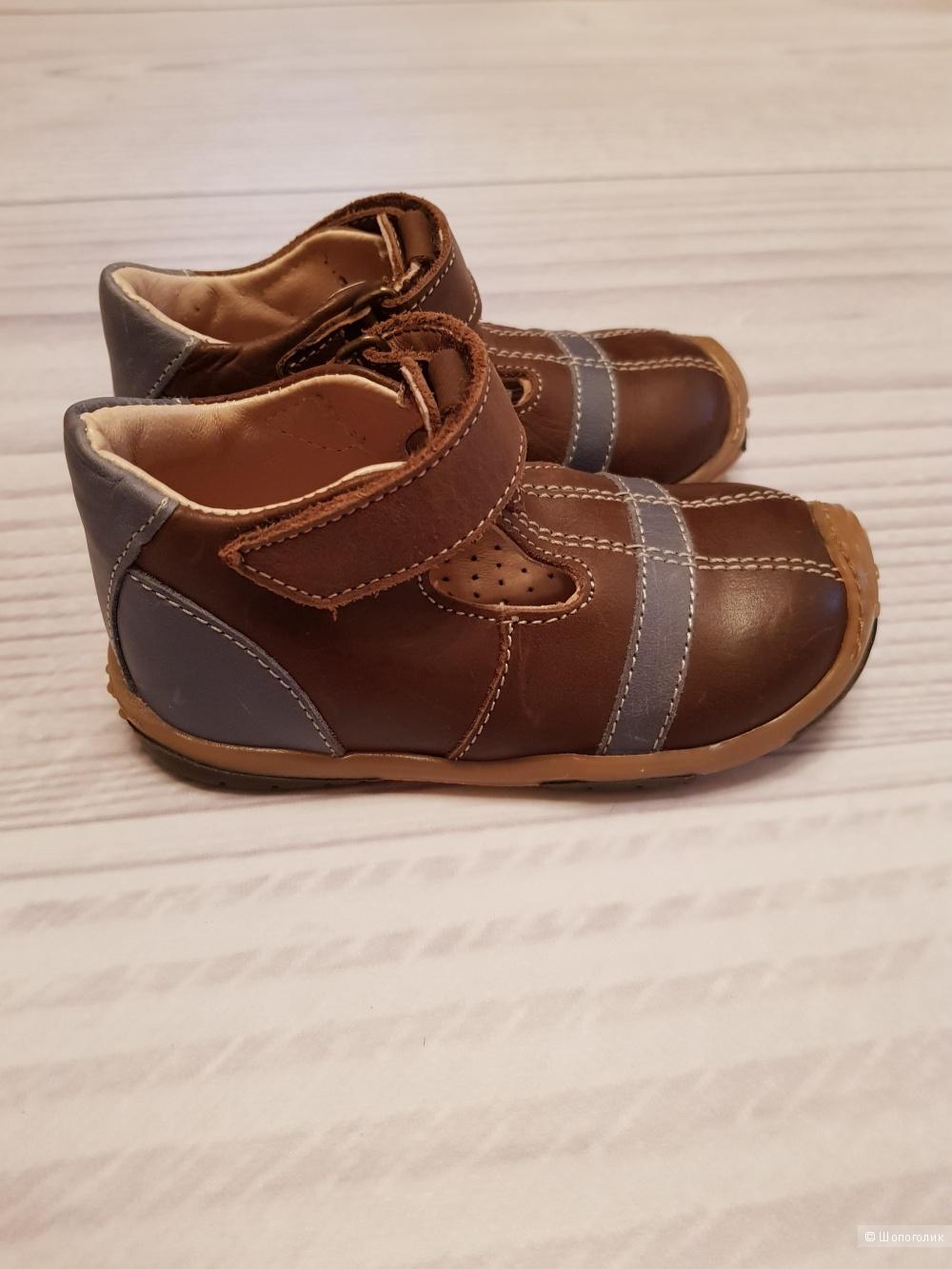 Туфельки Du pareil (Франция). Размер 22 (стелька 14 см)