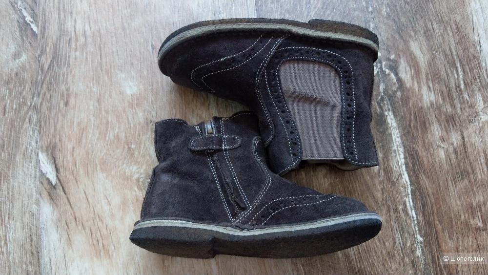 Ботинки Erbavoglio Eureka (24 размер)