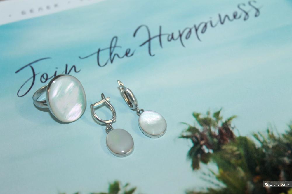 Комплект серьги + кольцо,серебро 925