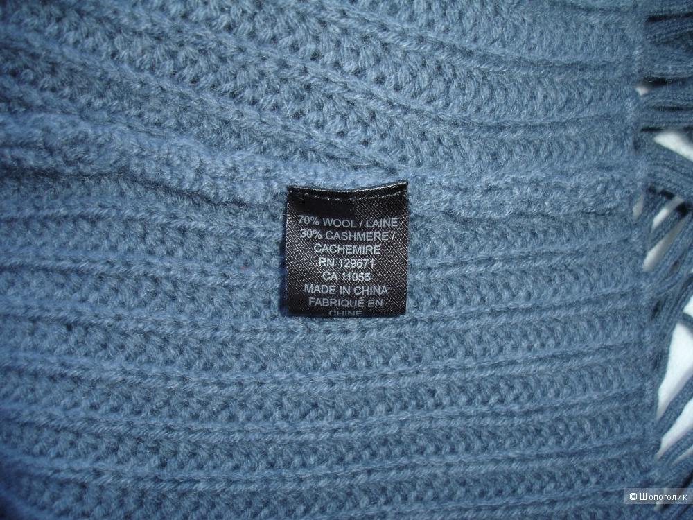 Кардиган шерсть/кашемир 360Cashmere, размер XS (рос 42-46)
