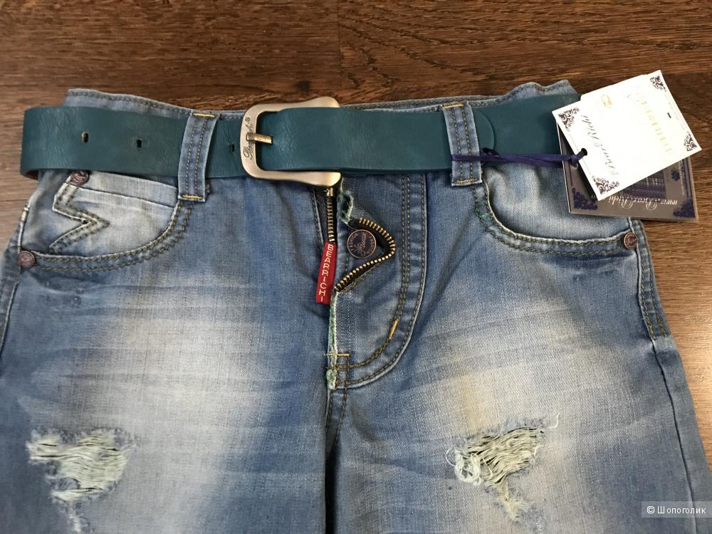 Бриджи джинсовые на мальчика (р-р 140-146)