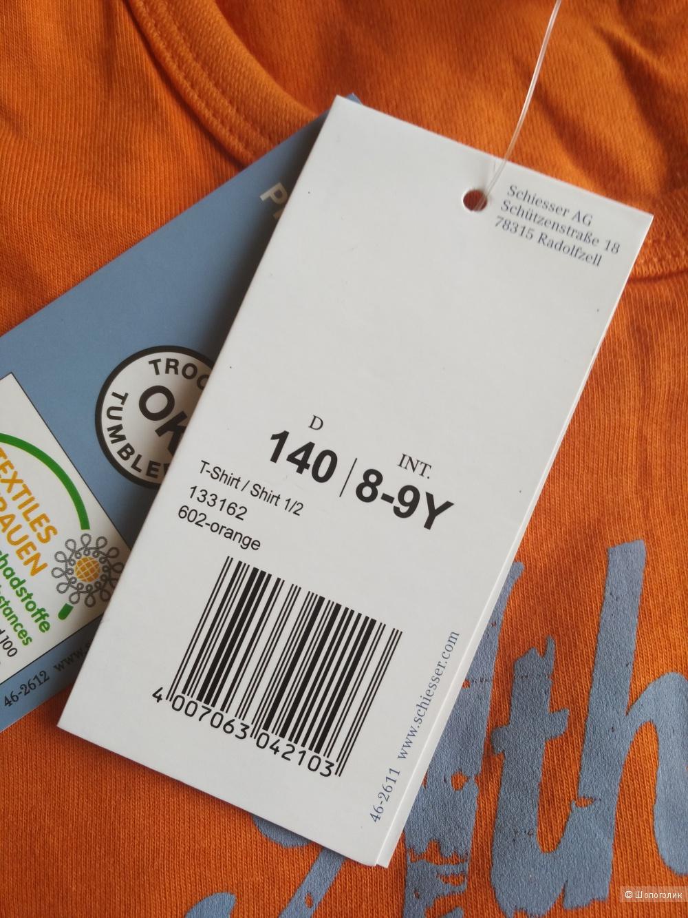 Костюм для мальчика SCHIESSER рост 140