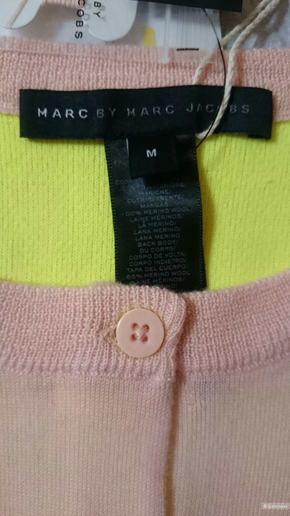 Кардиган Marc by Marc Jacobs,  размер М