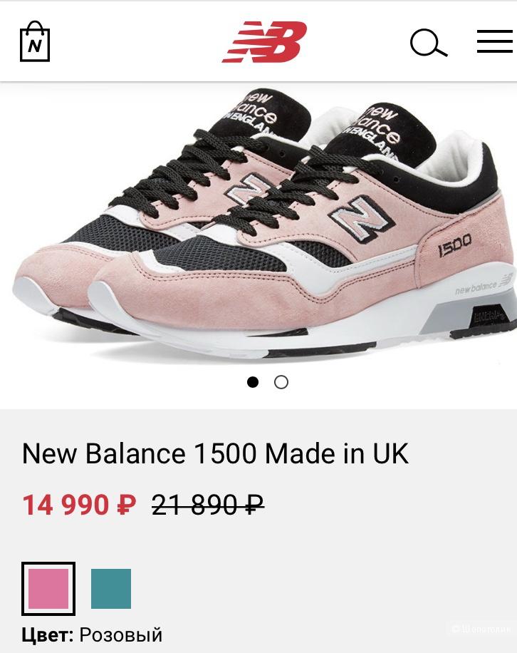 Кроссовки New Balance, размер 10.5 UK