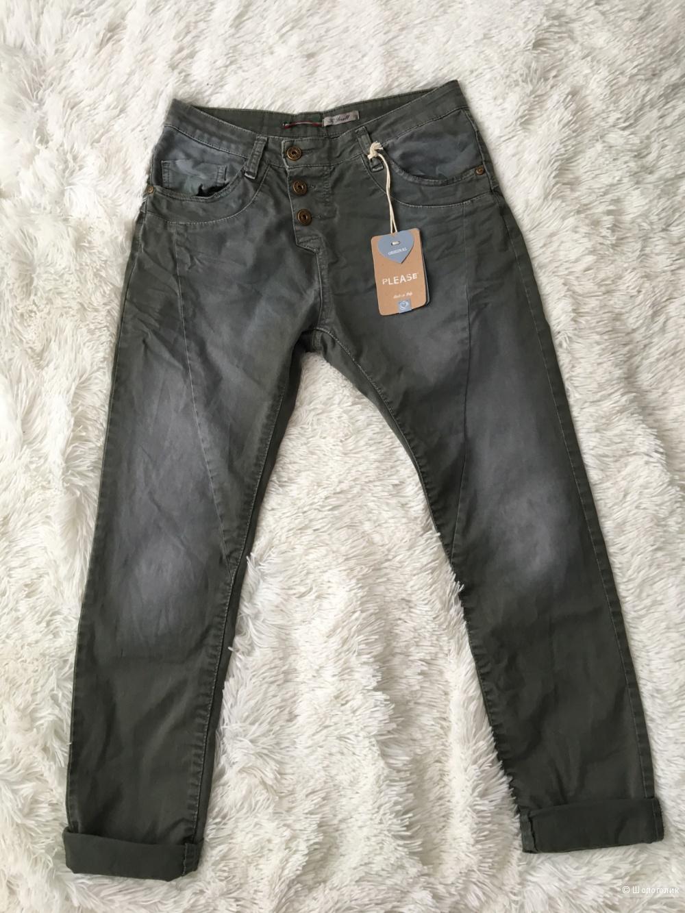 Комплект брюки Please, размер S+ Кофта Opus, размер S-M
