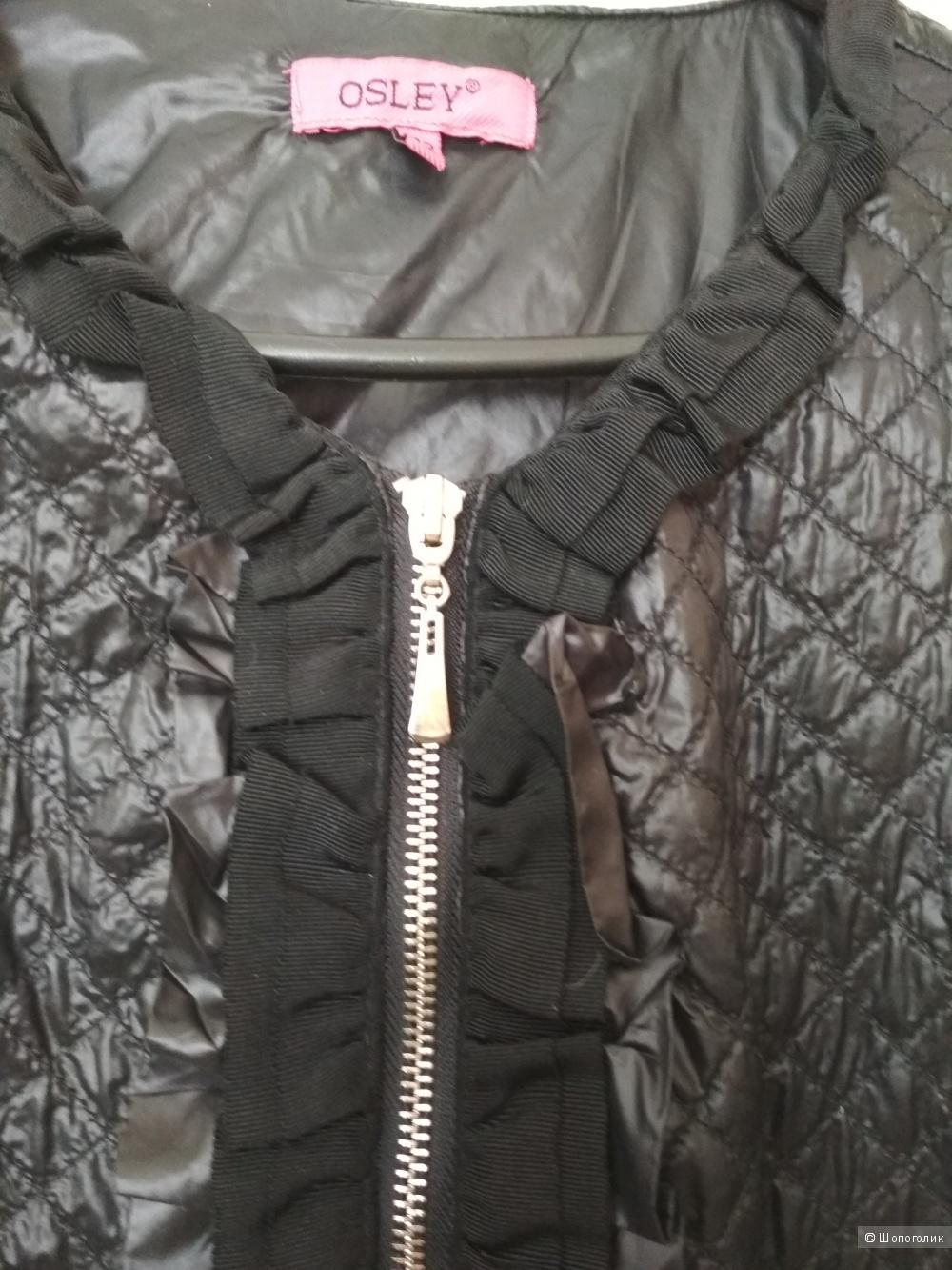 Куртка-ветровка, р. 44-46