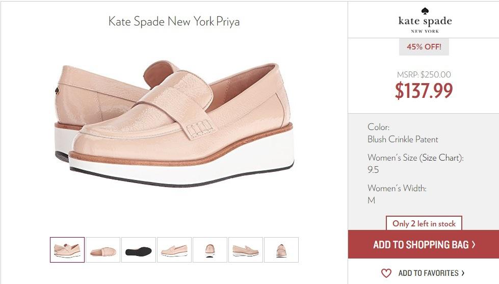 Лоферы Kate Spade New York 6.5