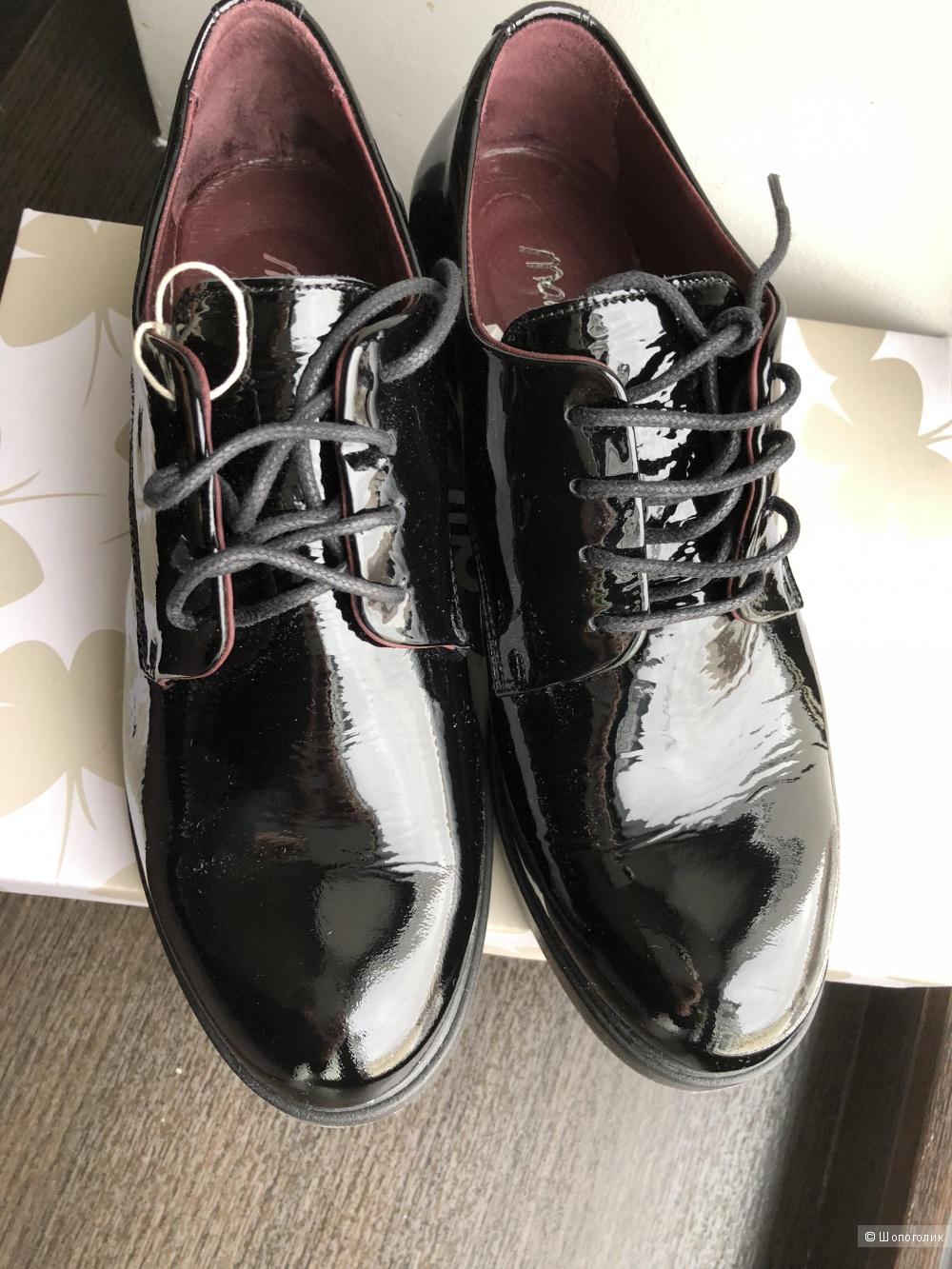Ботинки Marina Grey 39 размер