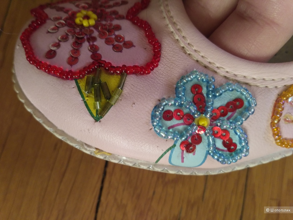 Туфли Кенгуру, размер 24-25