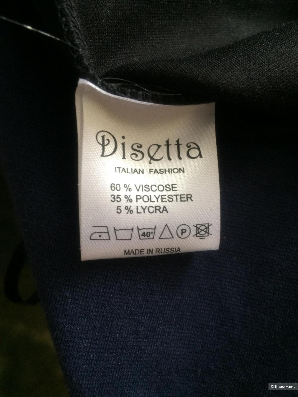 Брюки DISETTA 50 размер