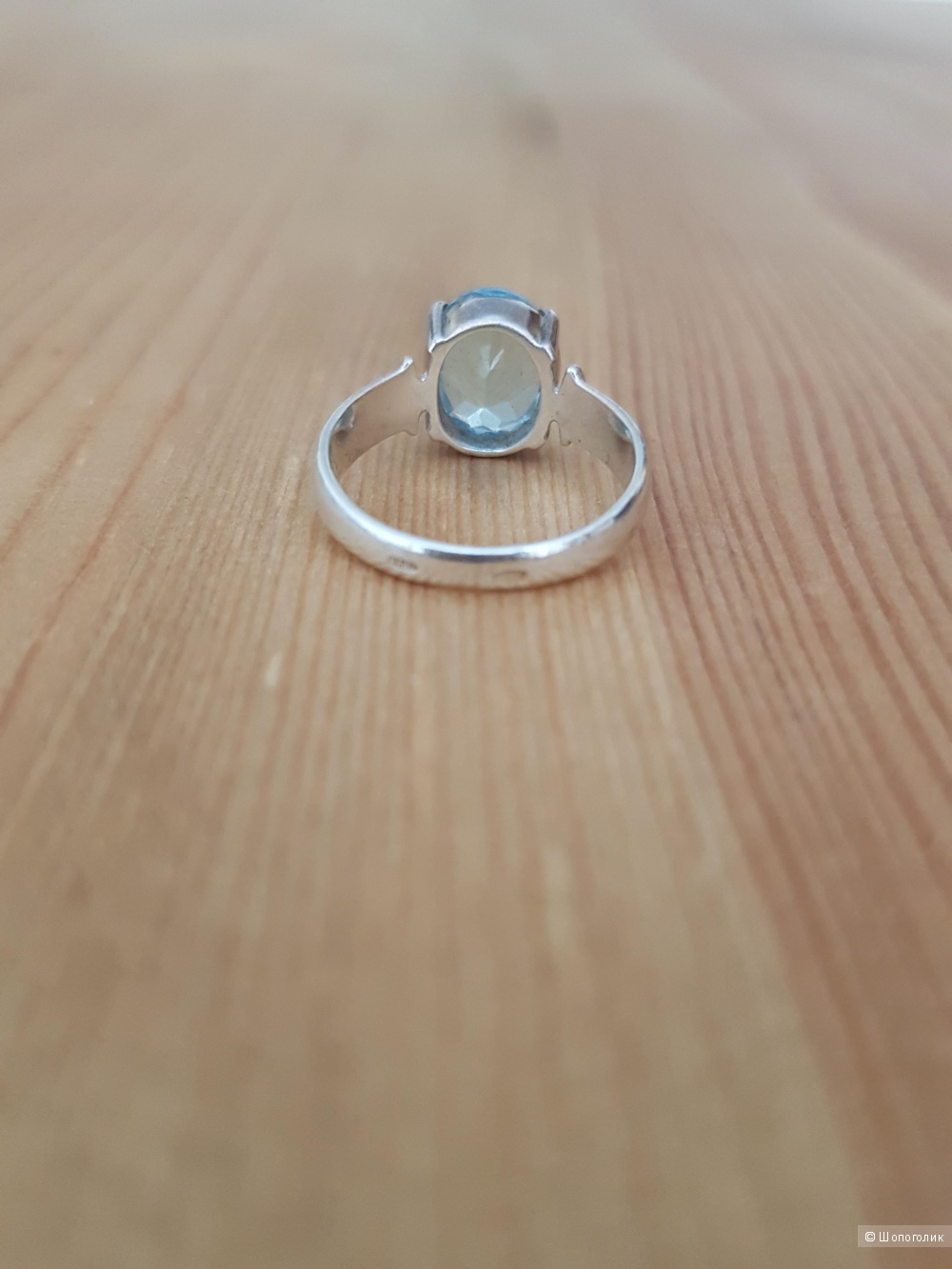 Кольцо TOPAZ, размер 16,5