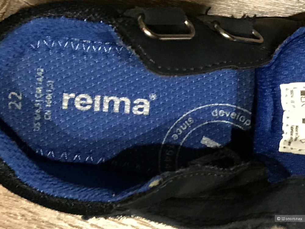 Reima демисезонные ботинки, размер 22