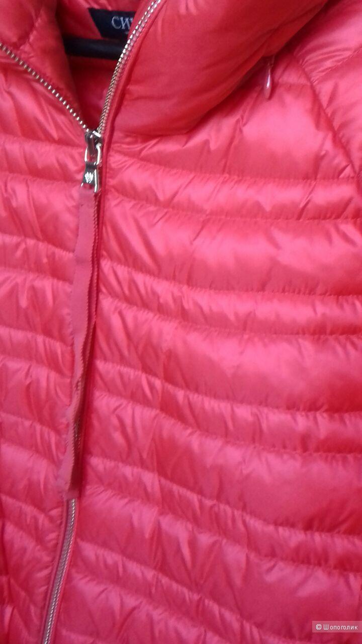 Куртка Синар, р. 48-50.