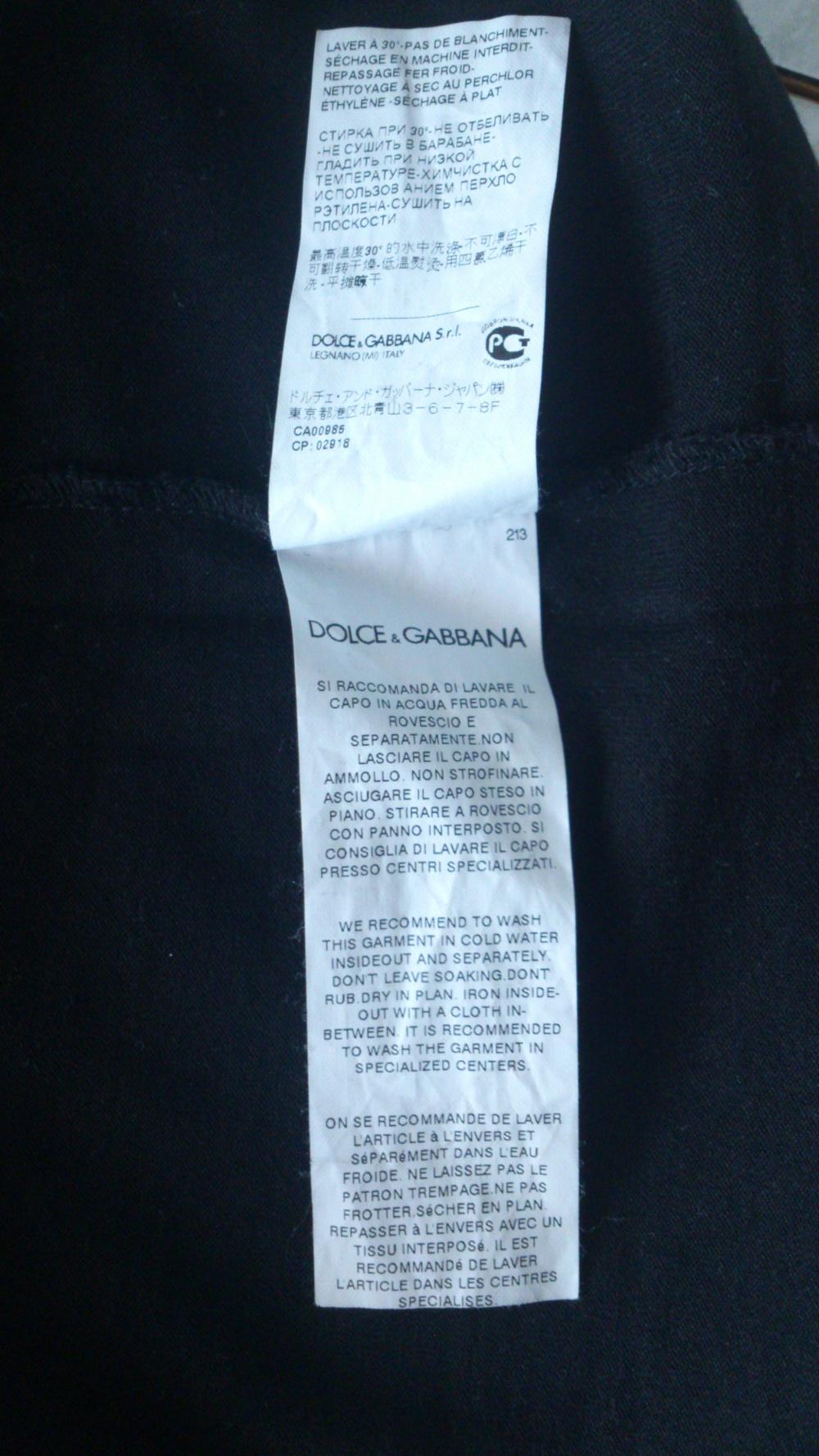 Футболка мужская Dolce & Gabbana 50