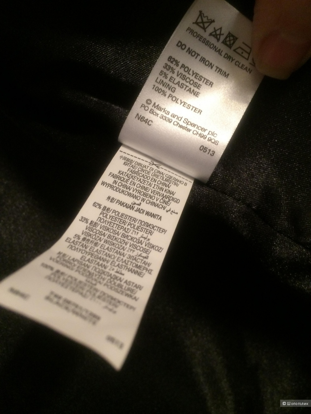 Пальто MARKS&SPENCER размер 14/50