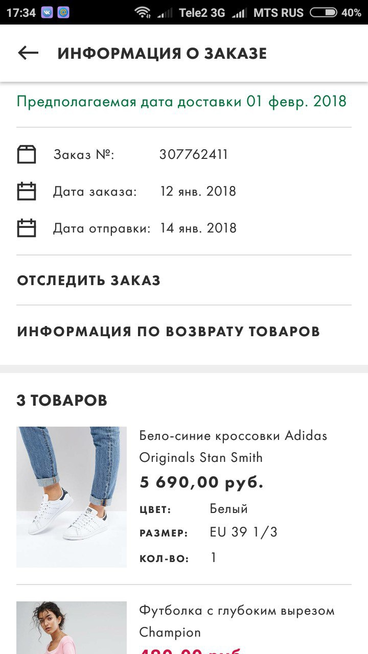 Кроссовки Adidas Originals Stan Smith uk6 EUR 39 1/3