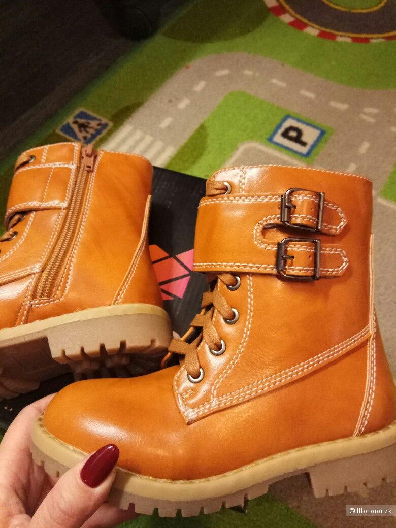Ботиночки Maro,рр 26