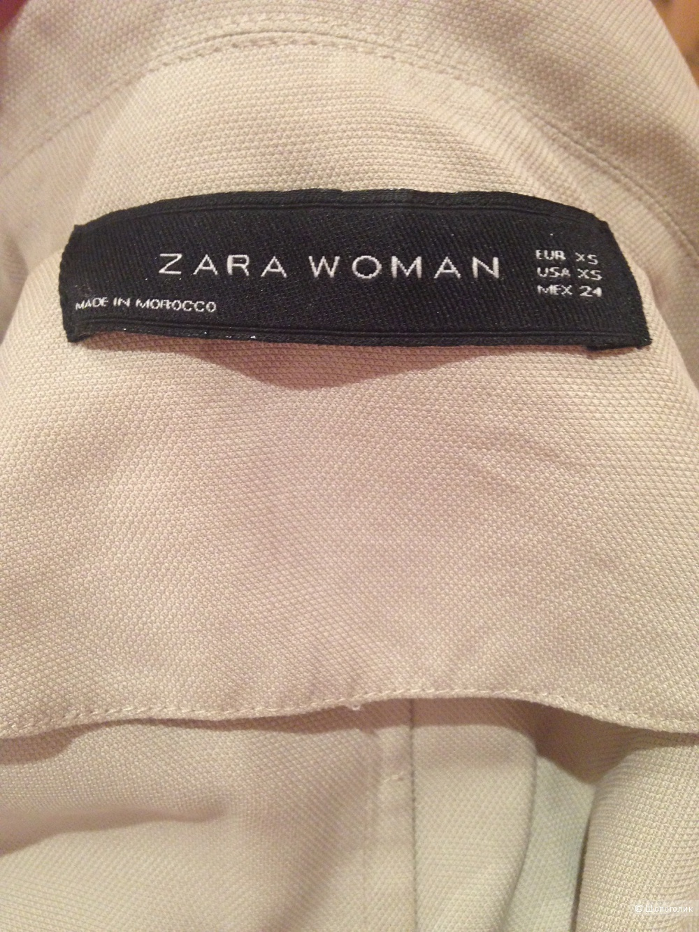 Плащ Zara (размер XS)