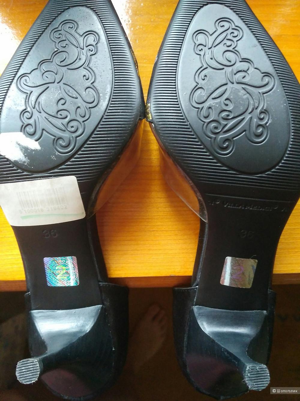 Туфли Villa Medici, 36 размер