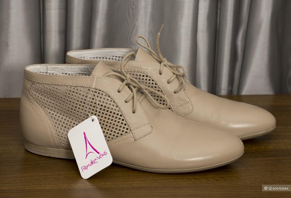 Nero Giardini - дезерты/ботинки женские, 40 размер.