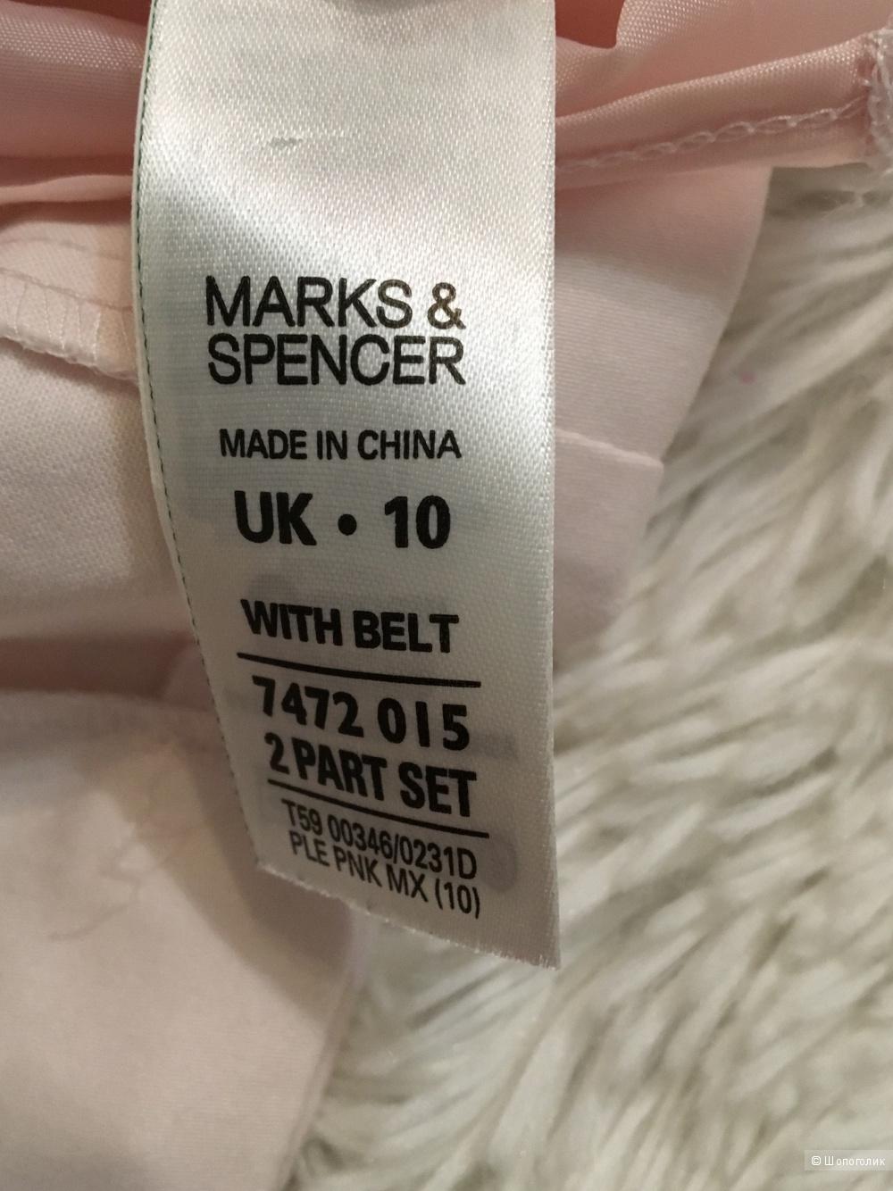 Сарафан Marks & Spenser, размер 44