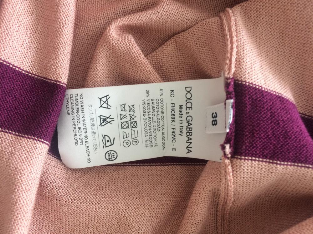 Кардиган Dolce&Gabbana 38it
