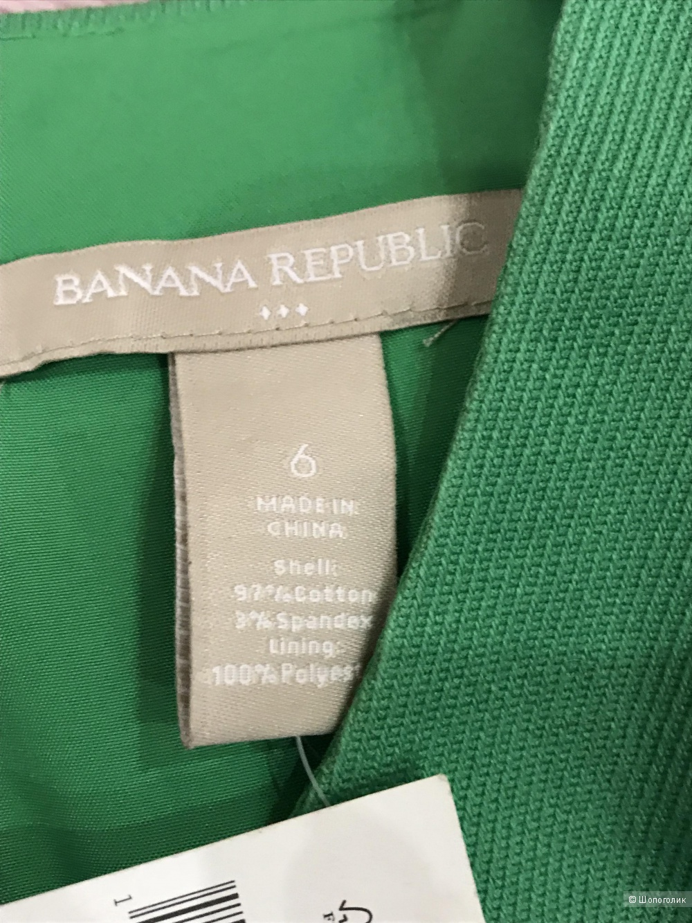 Платье Banana Republic, размер 44-46.