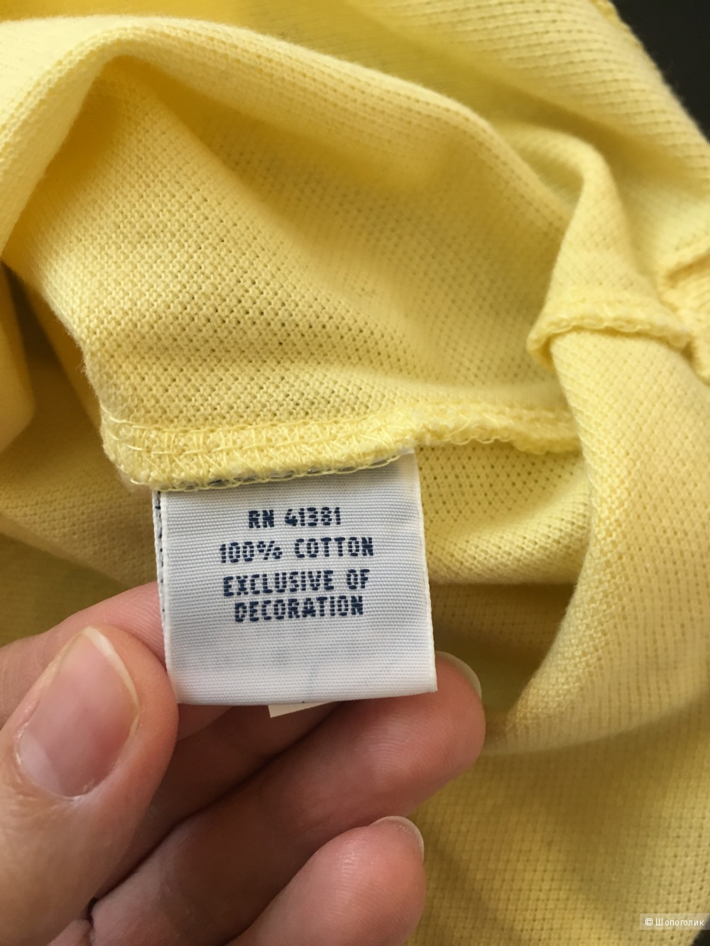 Поло Ralph Lauren размер S