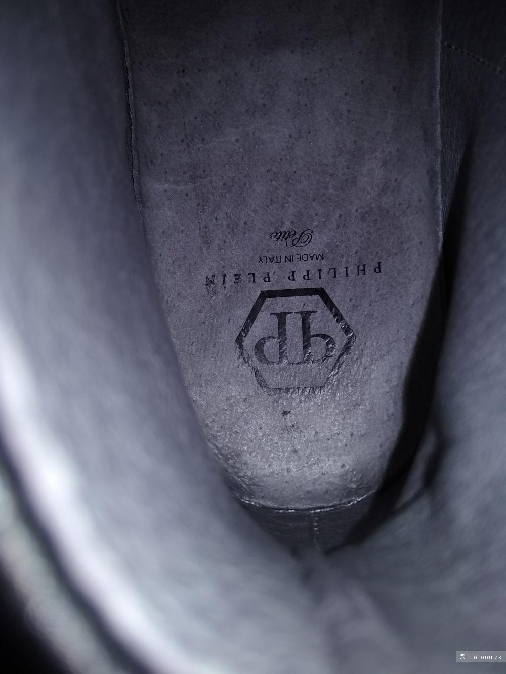 Кроссовки PHILIPP PLEIN, 35 размер