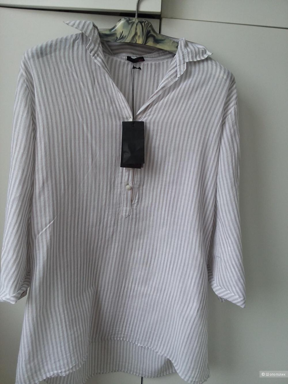 Женская рубашка Pinko Skin c поясом на 46 размер