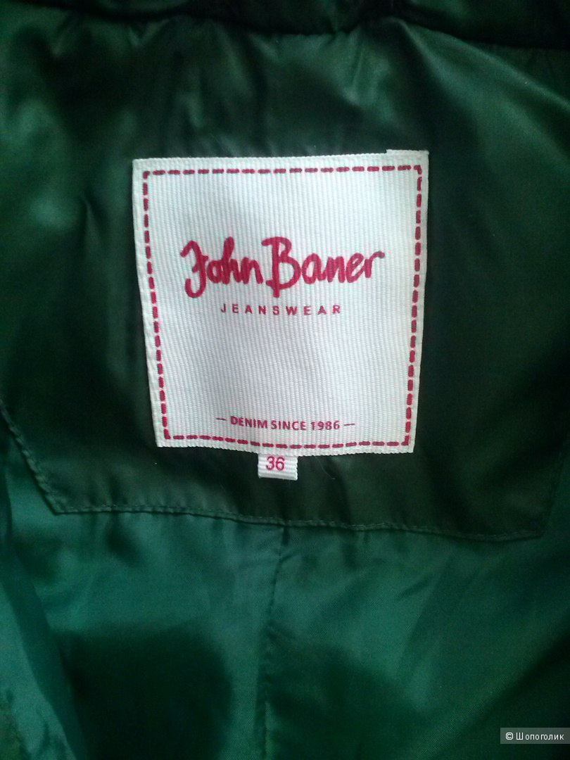 John Baner,   пуховик, 36eur