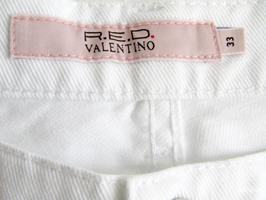 Джинсы Red Valentino размер 48