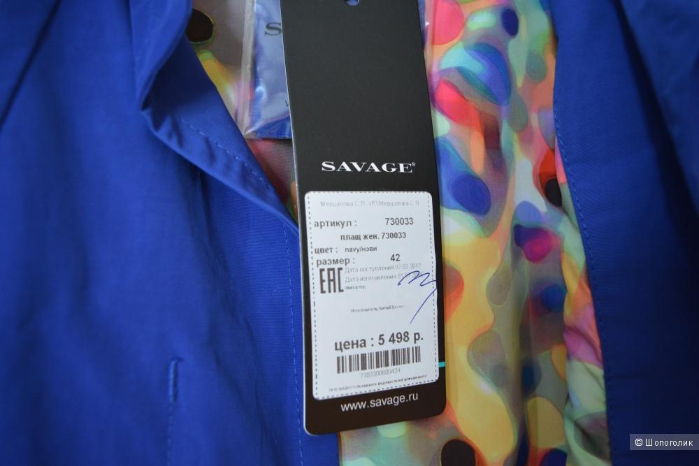 Плащ Savage 42 размер
