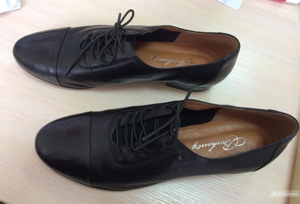 Полуботинки туфли Berkonty
