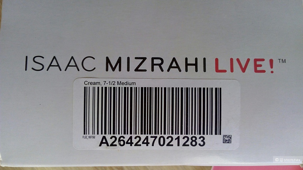 Босоножки Isaak Mizrahi, размер 7,5