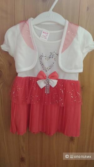 Детское платье на год