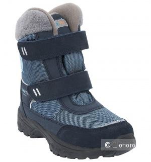 Ботинки зимние Lassietec Stride , 28 размер