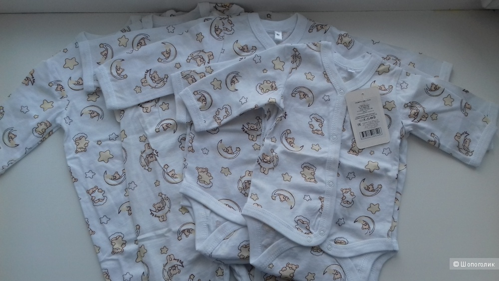 Комплект боди для новорожденного Звездочка, рост 62 см.