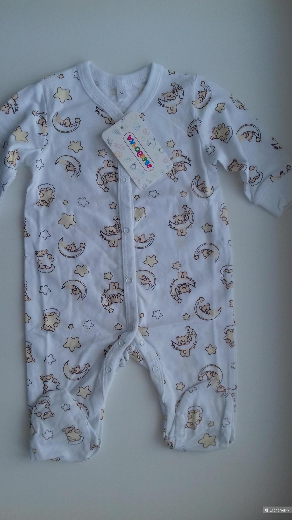 Комплект из комбинезона (слипа) и ползунков для новорожденного Звездочка, рост 56 см.