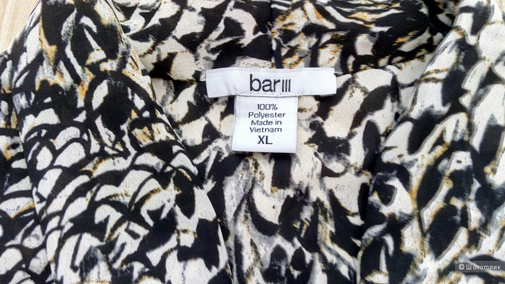 Блуза Bar III, размер XL