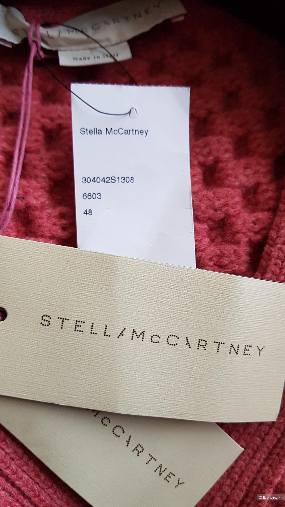 Жакет, Stella McCartney , 48ит. размер