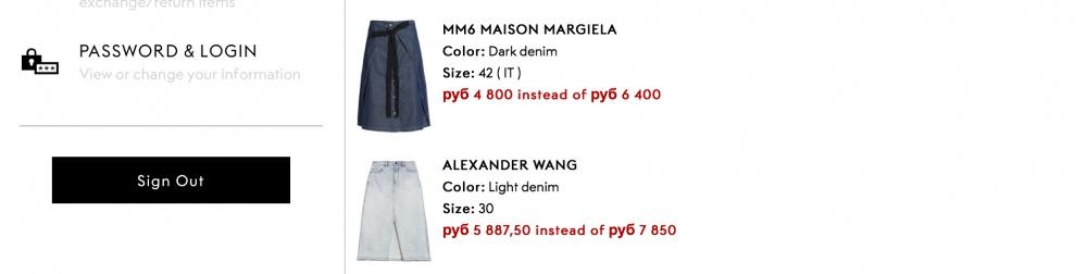 Джинсовая юбка миди Alexander Wang 30